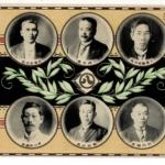 電鉄市営記念 6名の肖像