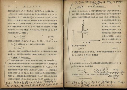 150-151ページ