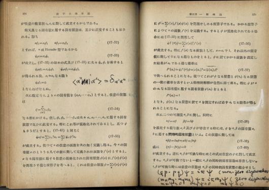 184-185ページ