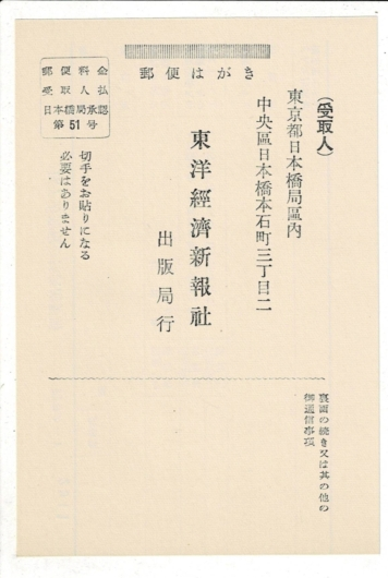 読者カード