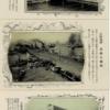 大阪市庁舎/築港大桟橋/大阪府庁