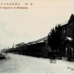 帝国製麻株式会社(札幌)