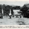 京都 紀念動物園
