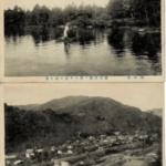 渋池浮島に乗りて漕ぎ回る景 遊園地より温泉場を望む