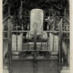 林子平先生の墓(仙台名勝)