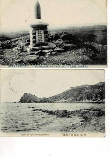 二〇三高地上の記念碑 大連 老虎灘の勝景